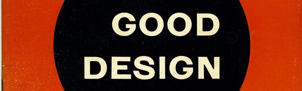 gooddesign_02